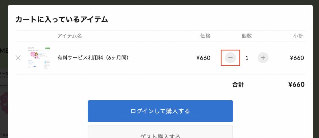 スクリーンショット 2021-04-06 13.33.02